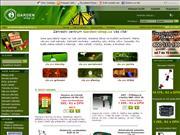 Koupit zahradní nářadí