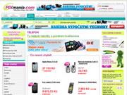 Obchod s mobilními telefony